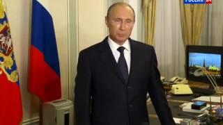 Путин: Россия сделает все, чтобы конфликт на Украине разрешился мирным путем