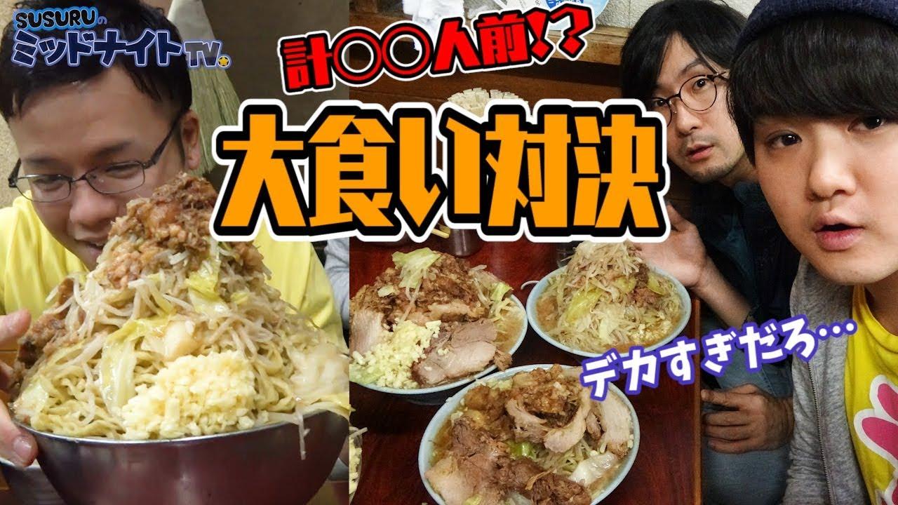 ら すか 食い る 大 文化大革命中 広西省で集団人食い=中国政治学者