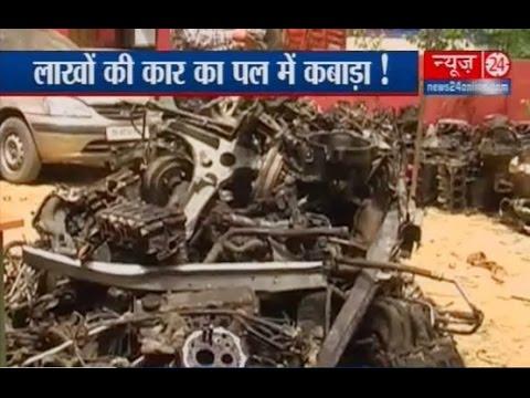 Car Spare Parts In Delhi Chor Bazar In Bikes Scooters Delhi Youtube