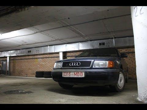 Audi 100 C4: оживление, поломка, ремонт. Новый проект