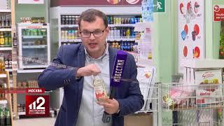Ребенок глотнул розжиг в супермаркете  Кто виноват