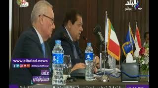 أبو العينين: مصر لديها قانون استثمار جديد وفرص واعدة.. فيديو