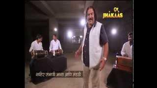 Marathi Movie COURT | Bhim Baba Unplugged Song | By Shahir Sambhaji Bhagat