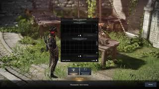 Я продолжаю прохождение бравого Агента Скаута в онлайн игре: Lostark