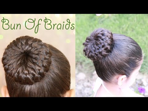 Bun Of Braids With #MissAnand : Hairstyle
