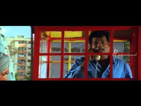 Malayalam Movie | Pulival Kalyanam Malayalam Movie | Calls on Swapped Phones