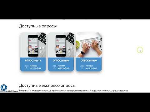 АНКЕТКА - Сайт опросов. Как заработать 1000 рублей.Выводим деньги  на Яндекс-кошелек.