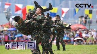 [中国新闻] 驻香港部队举行军营开放活动 | CCTV中文国际