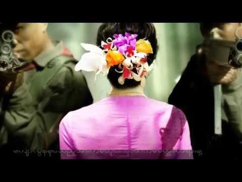 Ni Ni Khin Zaw - myaw lint chat ta sone ta yar ( with lyrics ) HD
