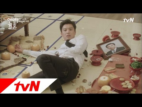 marriage not dating ep.11 sub thai