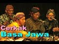Maca CERKAK BASA JAWA - Pembacaan Naskah Bahasa Jawa - LANDUNG SIMATUPANG Kotagede Yogyakarta [HD]