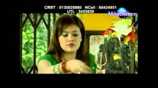 Super HIt New Nepali Teej Song 2012 2069 Teej Aayo Dar Khane By Sunita Dulal