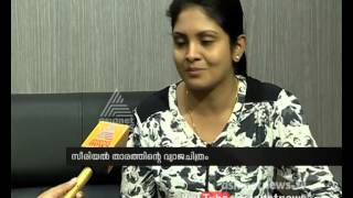 Abusive Fake Images Serial Actress Athri Arun Student Arrested