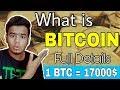 Bitcoin Blockchain Tutoriel