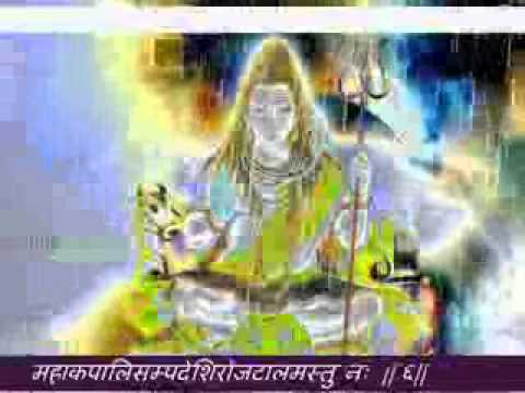 Happy Shivratri   Shiva Tandava Stotram