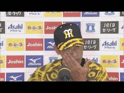矢野監督男泣き!ノーカット 試合後インタビュー【7月12日 阪神ーDeNA】