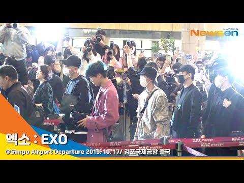엑소(EXO), 투어 콘서트 다녀올게요 [NewsenTV]