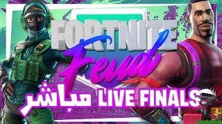 🔴FORTNITE FEUD FINALS | FF:8 feat. Noureldinx