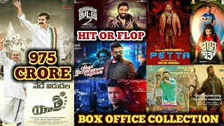 Gully Boy 4th Day Box Office Collection