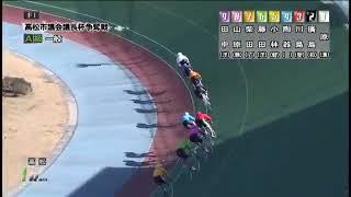 180124 高松競輪 A級一般 1R thumbnail