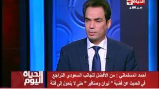 بالفيديو.. المسلماني: السعودية تحتاج مصر أكثر من احتياج مصر لها