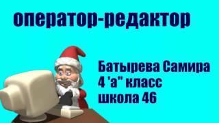 Владимир Даль Война грибов с ягодами