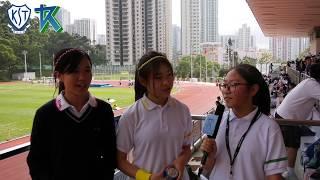Publication Date: 2019-01-31 | Video Title: 1819 九龍塘學校(中學部)陸運會訪問片段