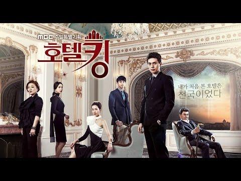 Various Artists  - 보이지 않는 운명 [Hotel King OST]