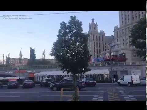 Radisson Royal Hotel Moscow-Гостиница Украина, Москва