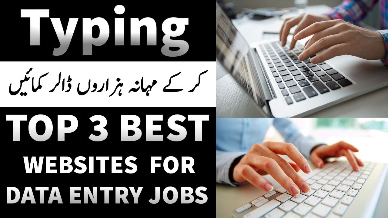 online typing jobs for students