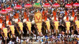 KANTHA NJANUM VARAM @ LOSER FROM THE HEAVEN..‬‏.flv