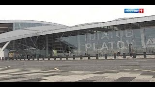 Летом из аэропорта Платов можно будет улететь в Белград