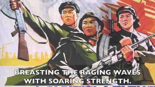 Democratic Peoples Republic of Korea (DPRK) Anthem with English Translation.