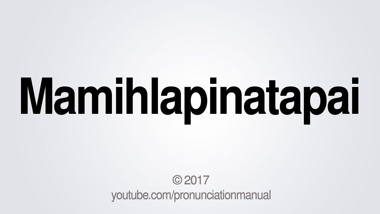mamihlapinatapai