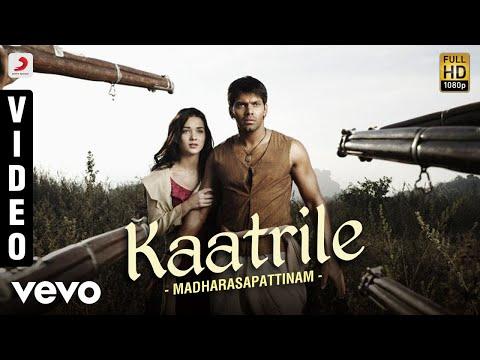 Madharasapattinam - Kaatrile Video | Aarya, Amy Jackson
