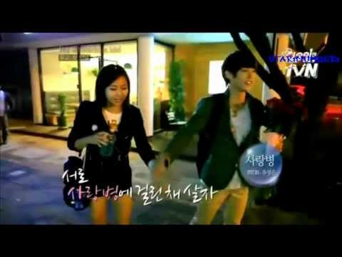 yewon and minhyuk relationship trust