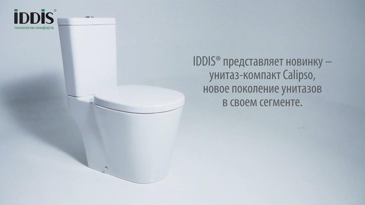Клавиша смыва, универсальная, матовый белый iddis unifix. Вы можете купить инсталляцию для подвесного унитаза iddis в интернет-магазине.