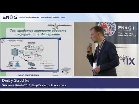 ENOG 11: Dmitry Galushko, OrderCom - Telecom in Russia-2016: Simplification of Bureaucracy (EN)