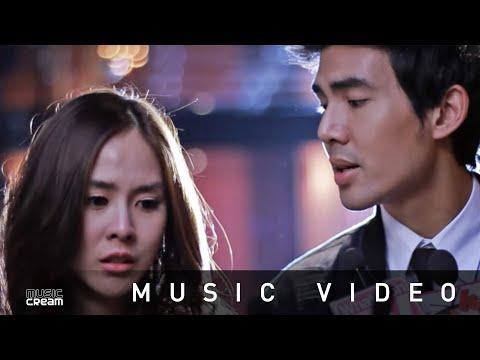 ถ้าไม่ฟังจะถามทำไม-นิวจิ๋ว [official MV HD ]