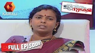 Jeevitham Sakshi 22/07/16 Full Episode Anchor:Actress Urvashi