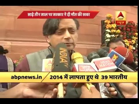 Congress leader Shashi Tharoor questions what did the government do for the last three on
