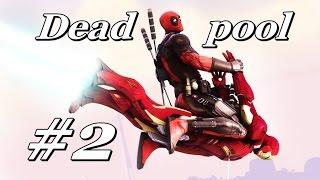 Deadpool - Yeni Oyuncaklar #2 [Türkçe]