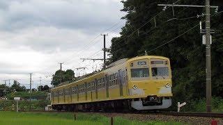伊豆箱根鉄道 駿豆線 イエローパラダイストレイン 三島二日町~大場間通過
