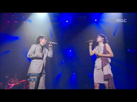 김동률의 포유 - Pak Sun-zoo & Ko Hyun-wook - Man & woman, 박선주 & 고현욱 - 남과 여, For You 20060309