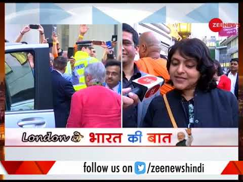 London's reaction on PM Modi's Bharat Ki Baat, Sabke Saath programme