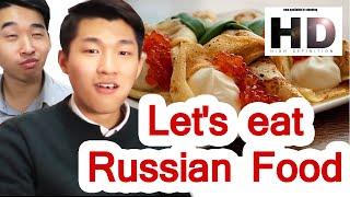 Корейцы впервые едят русскую еду Let's eat Russian food! | Корейские парни Korean guys