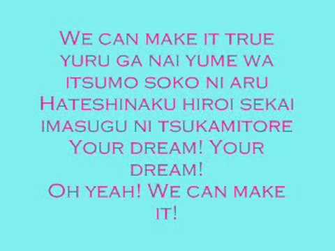 We Can Make It By Arashi -KARAOKE VERSION-