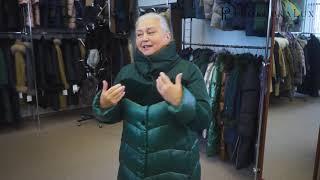 Женские пуховики зима 2018-2019