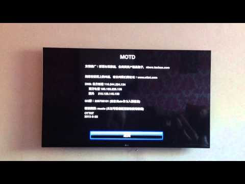 APPLE TV 3 CHINESE DNS 210 129 145 150