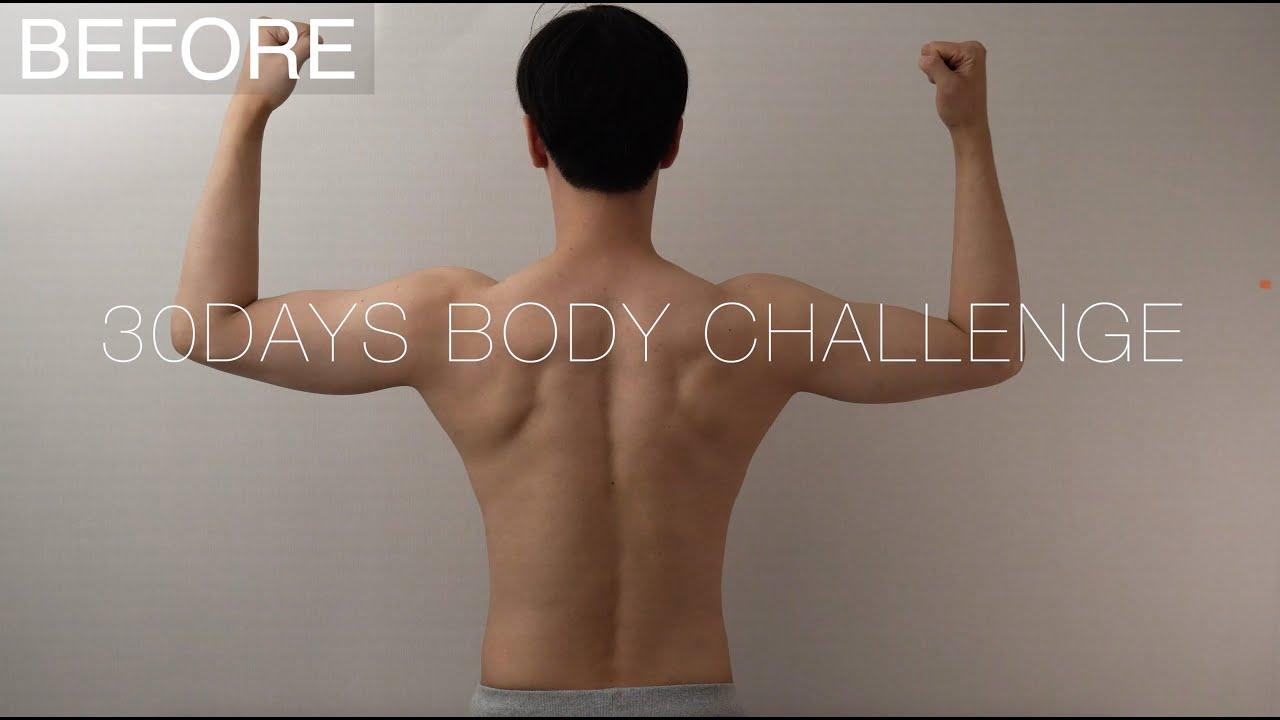 [EN] 네 남자의 30일 바디 첼린지 | 4 GUYS 30 DAYS BODY CHANGE